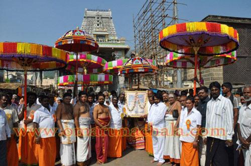 omarunachala | Tiruvannamalai | Deepam | Girivalam ...  omarunachala | ...